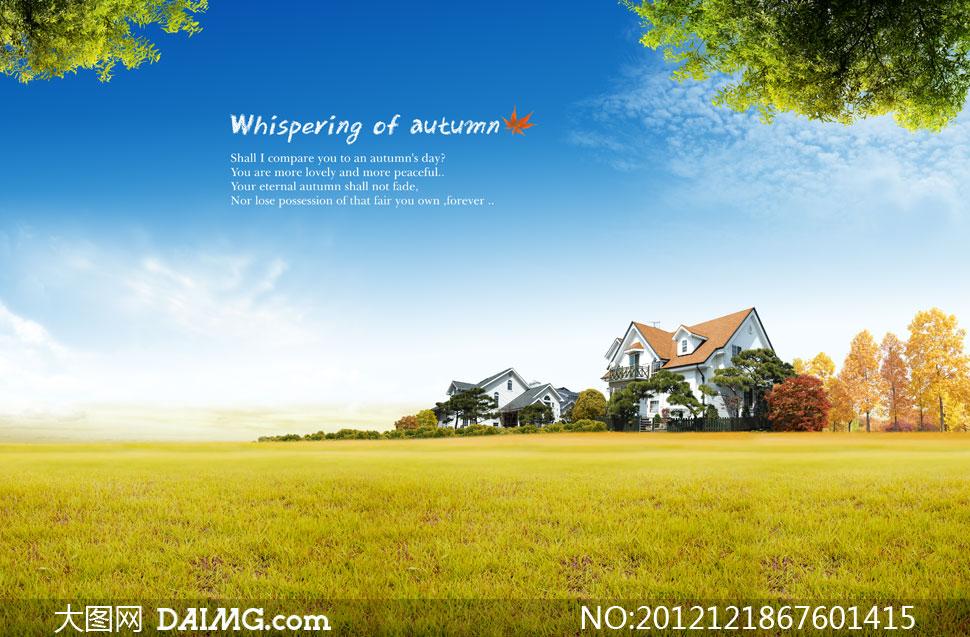 蓝天白云野外房子树木psd分层素材