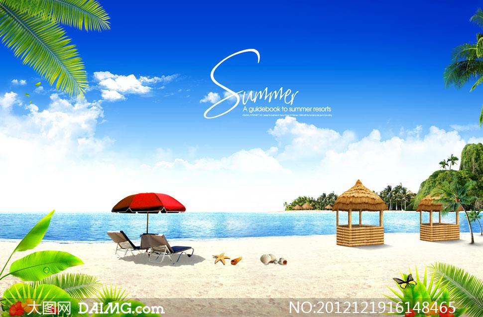 蓝天白云海滩与遮阳伞psd分层素材