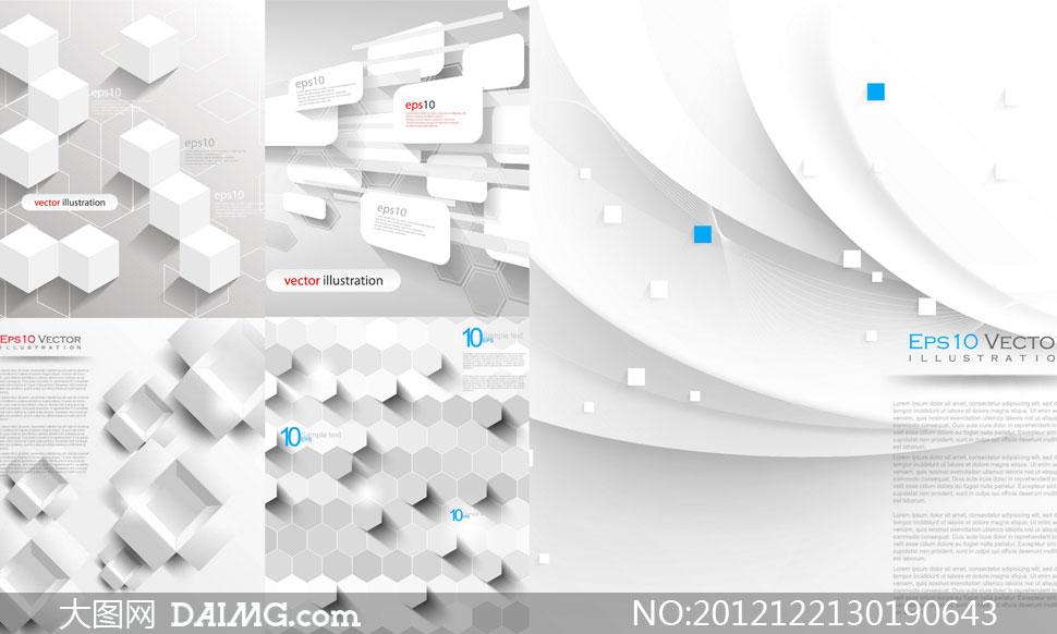立体空间感抽象背景矢量素材 - 大图网素材daimg.com