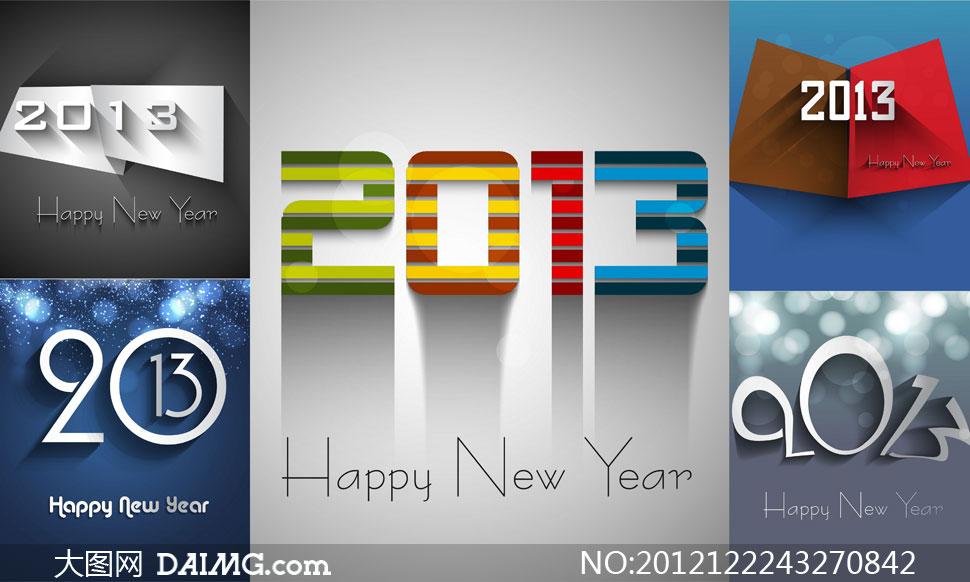 2013创意质感字体矢量设计素材; > 素材信息; www.65kkk.