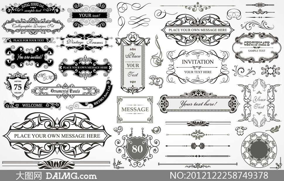 黑白花纹边框装饰元素矢量素材