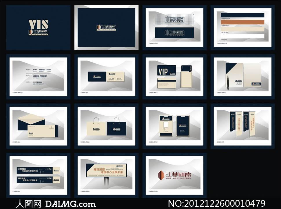 峰尚地产vi设计矢量素材_地产vi设计矢量图图片素材(ai格式)下载_其他