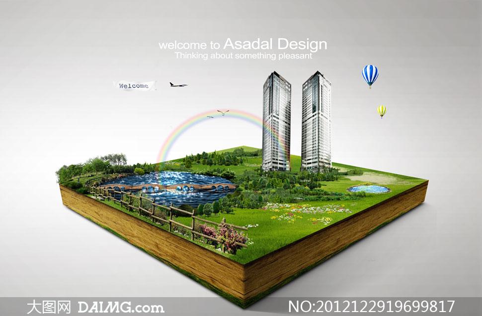 素材no2城市建筑物楼房大楼高楼大厦热气球飞机彩虹树丛树木大树水洼