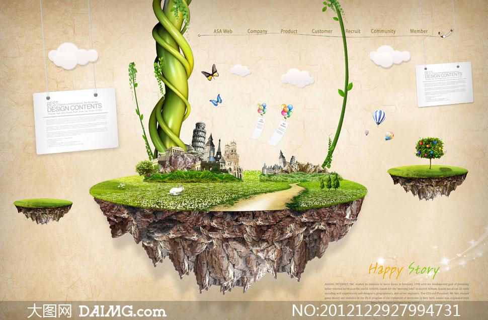 网页界面设计与悬浮山psd分层素材