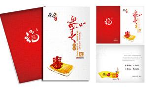 2013大气喜庆贺卡设计矢量素材