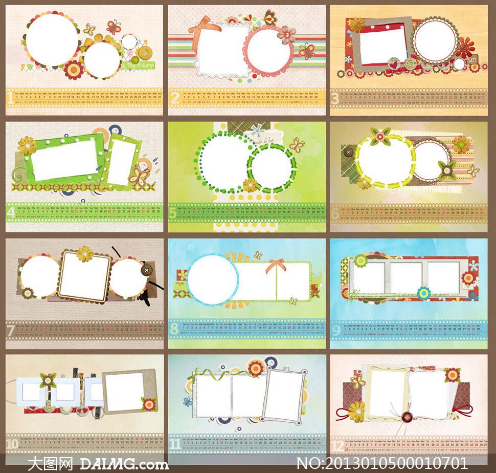可爱清新儿童相册花朵蝴蝶边框蝴蝶洁相框模板摄影模板台历模板广告