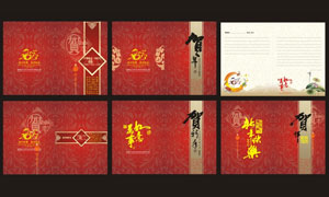 2013新年大气贺卡设计矢量素材