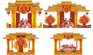 加多宝春节门楼设计矢量素材