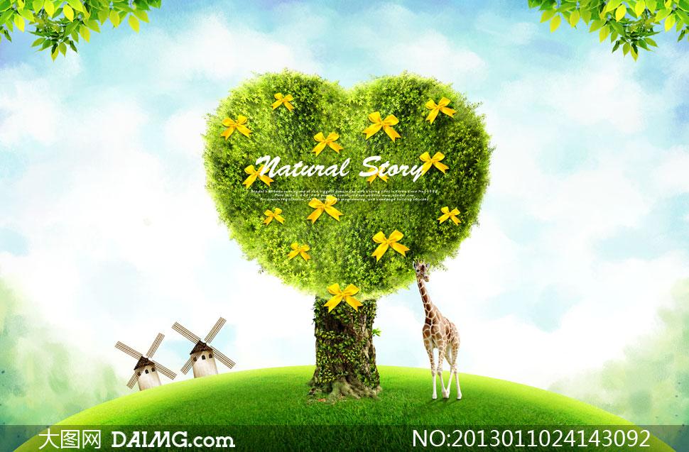 黄色心形树叶叶子绿叶长颈鹿风车屋风车房球面树冠源文件naturalstory