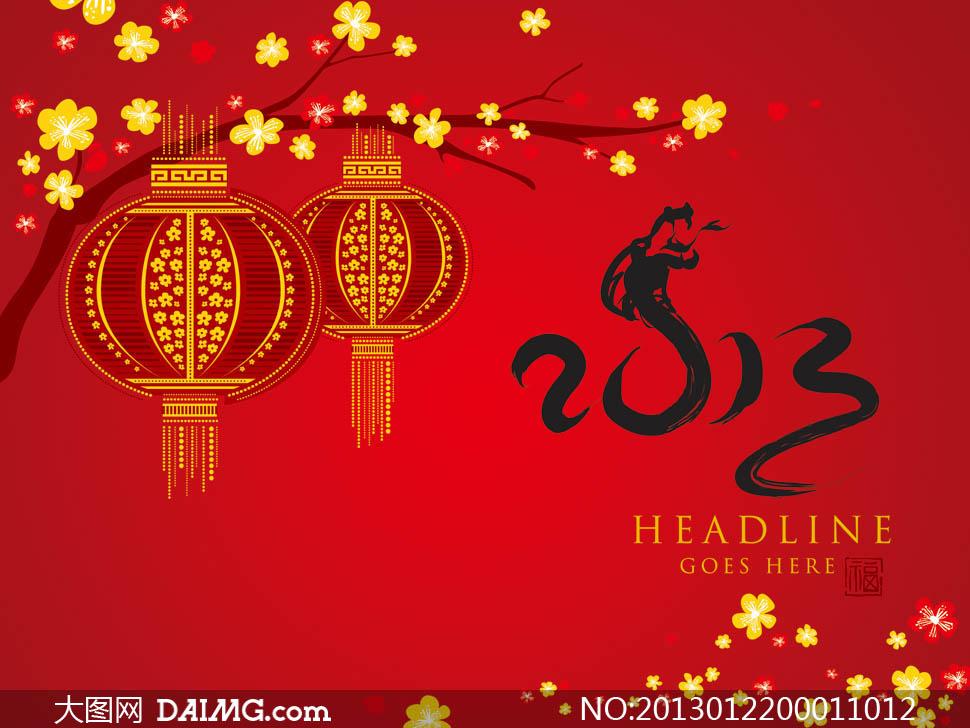 2013-中国风新年喜庆海报设计PSD源文件图片
