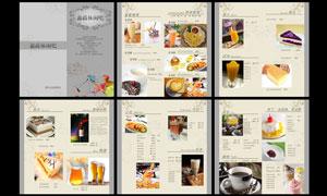 休闲吧甜品套餐菜单设计矢量素材