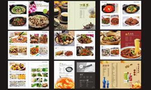 高档食府菜谱设计模板矢量素材