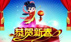恭贺新春蛇年海报设计PSD源文件