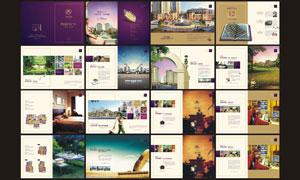 紫金花园楼书画册模板矢量素材