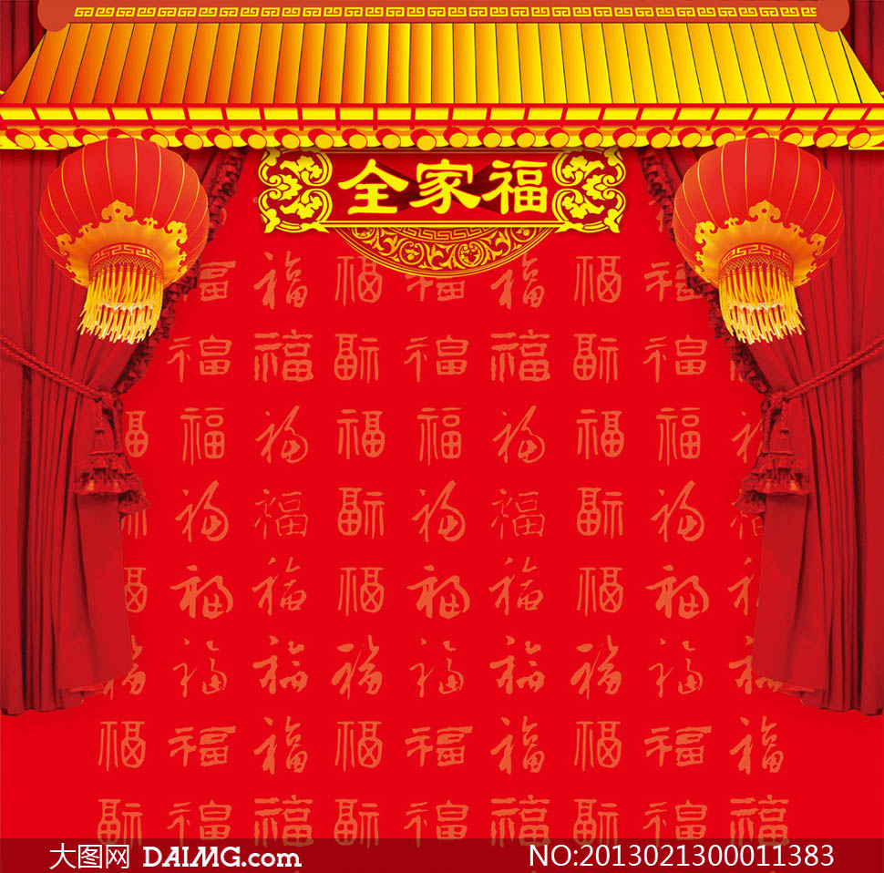 春节全家福背景设计矢量素材