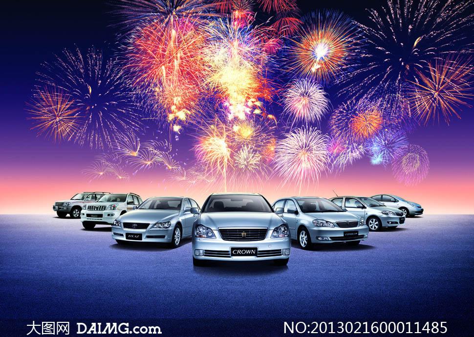 丰田全部车系广告设计图片