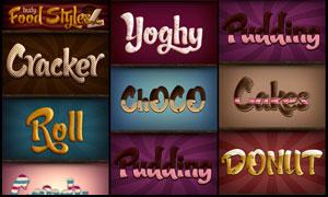 超可爱的糖果立体字样式