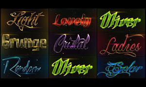 大气的金边艺术字字体样式