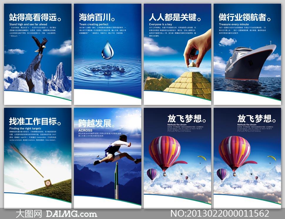 蓝色风格企业文化模板psd源文件 - 大图网设计素材下载