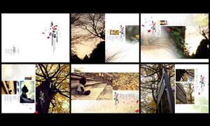 迷人秋天风景画册设计PSD源文件