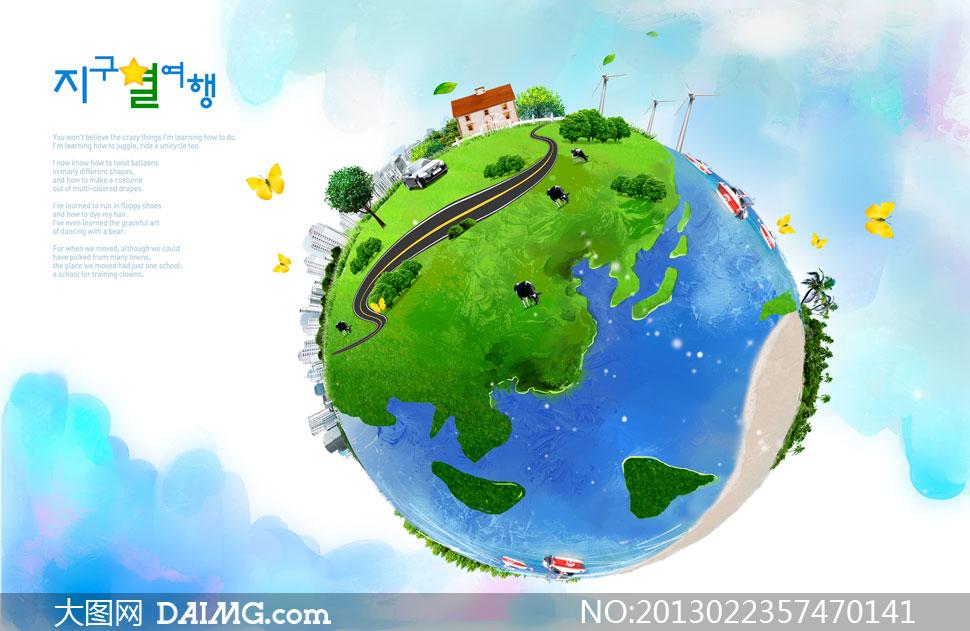 地球草地房子创意设计psd分层素材