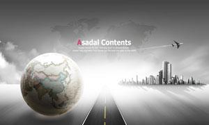 地球仪公路与城市建筑PSD分层素材
