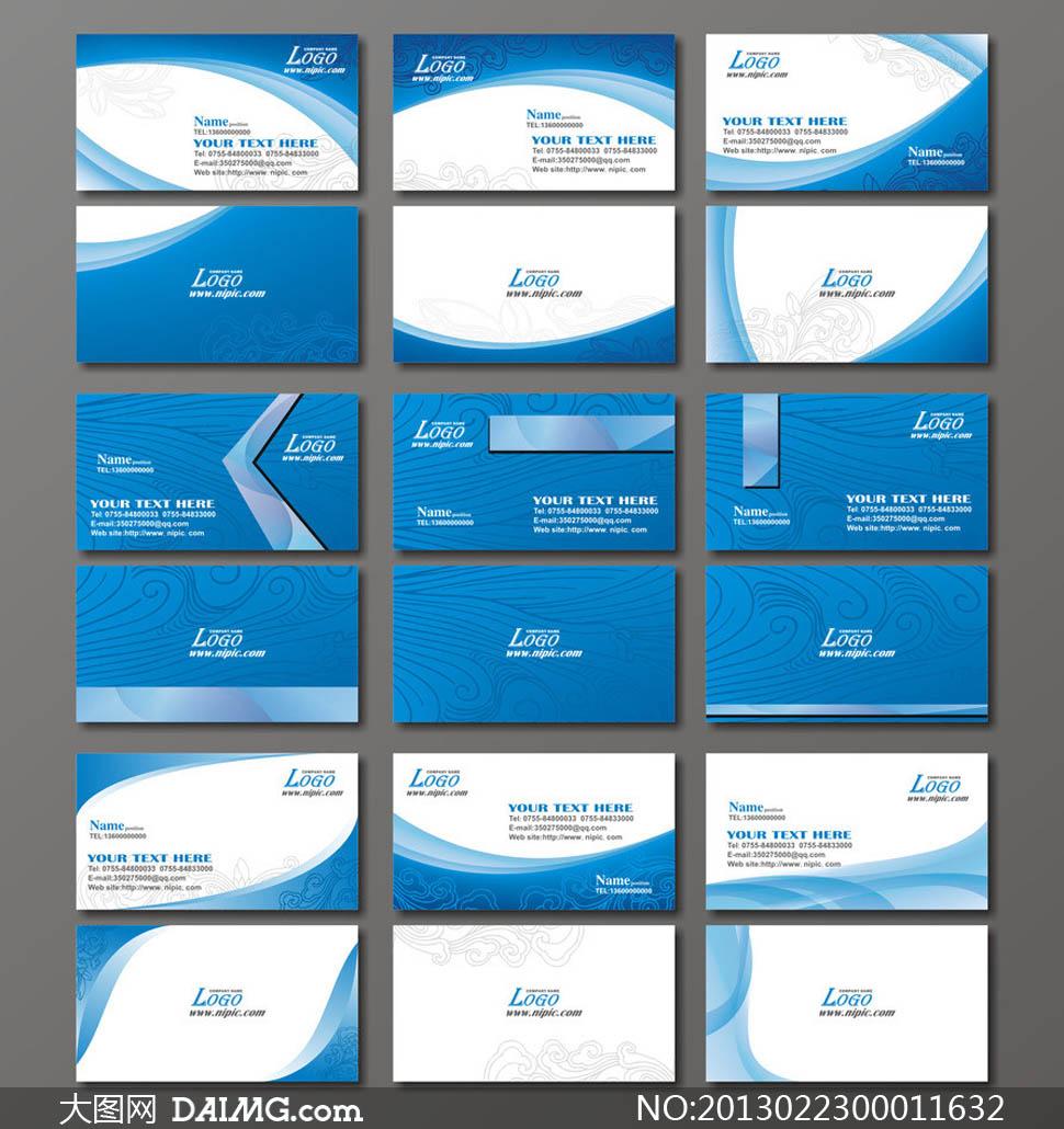 蓝色大气企业名片设计矢量素材