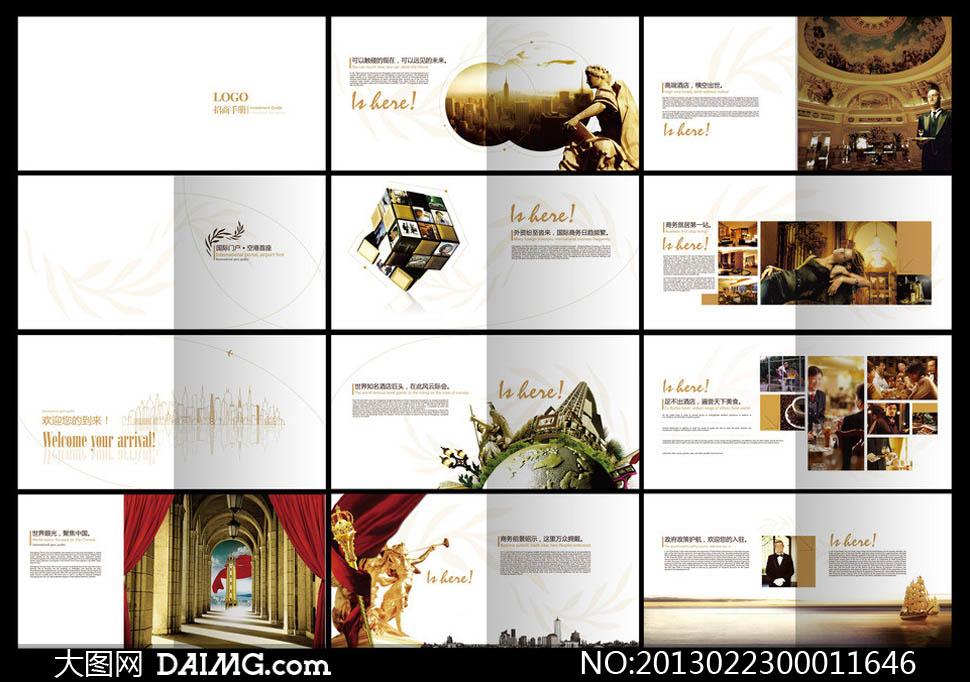酒店招商手册设计模板矢量素材