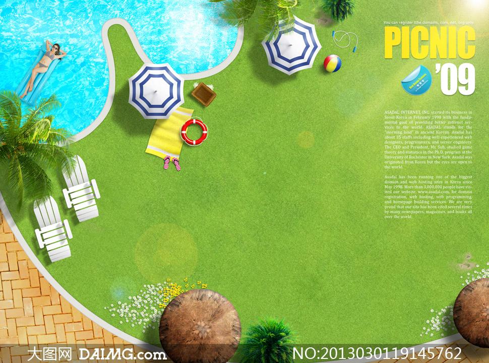 草地游泳池树木遮阳伞PSD分层素材下载,图层已隐藏处理,请手动显示;