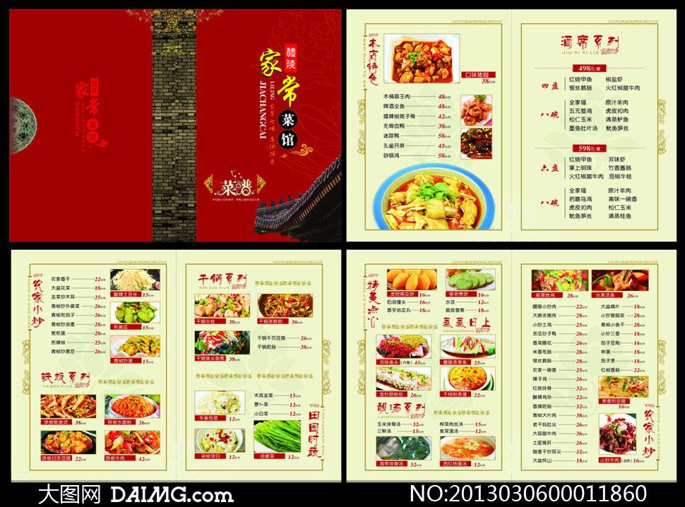 菜馆矢量菜谱v菜馆模板素材素材-大图网做法d千叶豆腐的家常家常菜图片