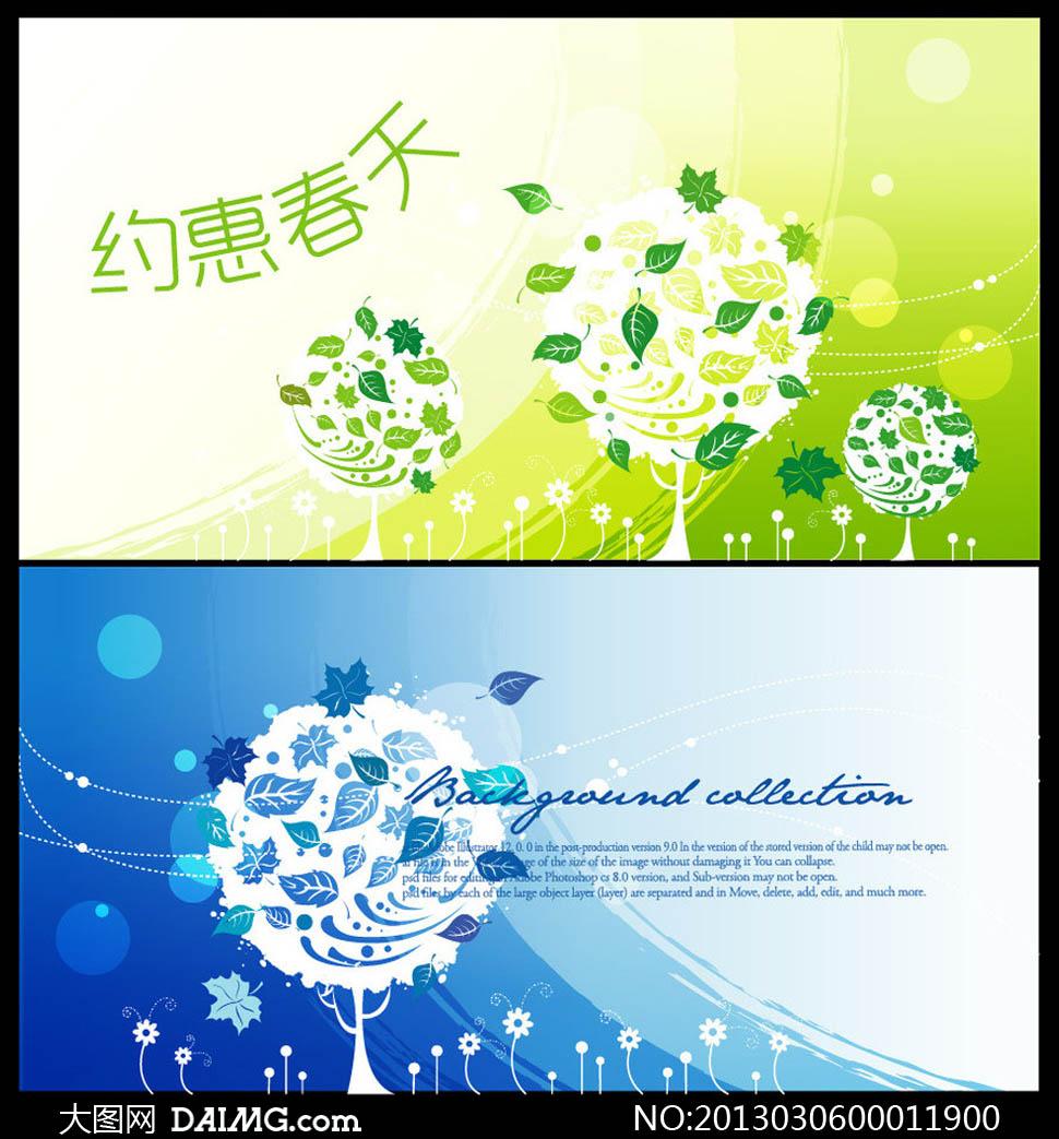 约惠春天广告背景设计矢量素材