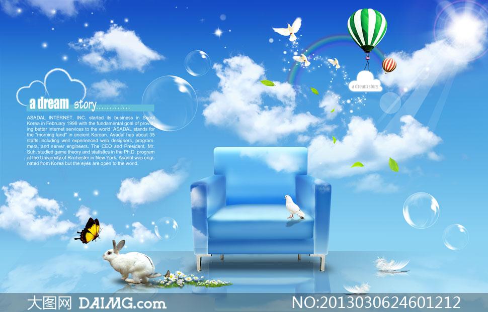 蓝天白云沙发与热气球psd分层素材
