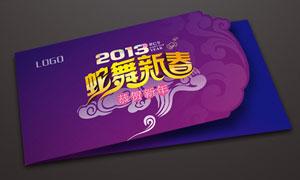 2013蛇年大气贺卡设计矢量素材