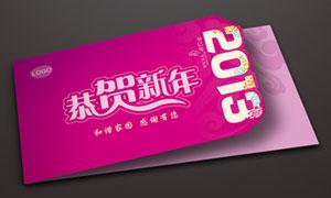 2013蛇年高端贺卡模板矢量素材