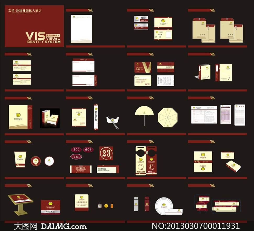 高档酒店vi手册模板矢量素材 - 大图网设计素材下载