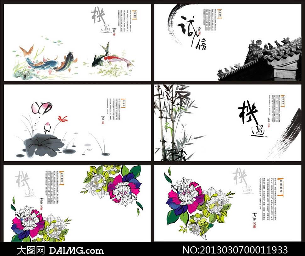 诚信计生标语_中国风企业文化设计矢量素材 - 大图网daimg.com