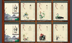 2013中国风文化挂历模板矢量素材