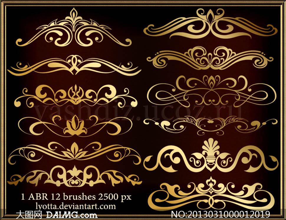 金色欧式花纹装饰对称花纹高清晰ps笔刷ps素材