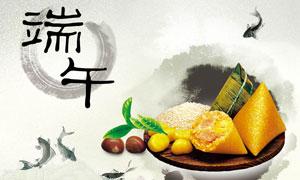 端午节中国风广告背景PSD源文件