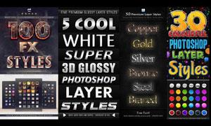 100多款金属质感的字体样式