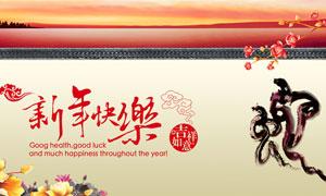 中国风传统文化背景设计PSD源文件