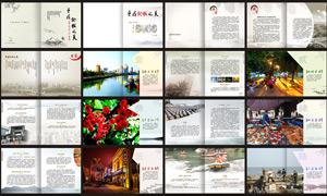中国风企业画册设计PSD分层素材