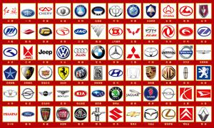國內外汽車標志大全PSD分層素材