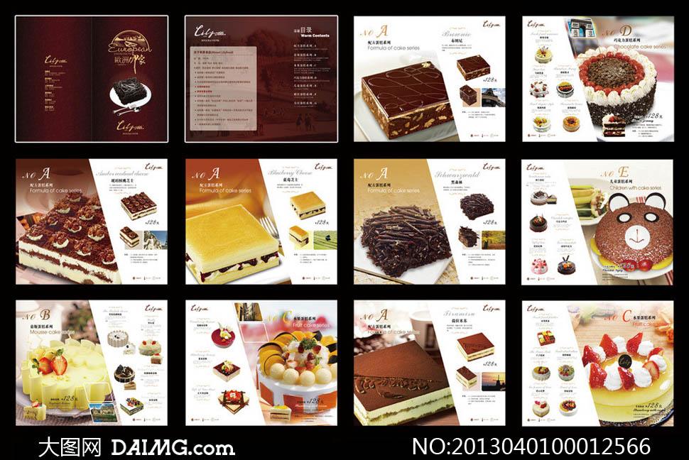 蛋糕店画册设计模板矢量素材图片