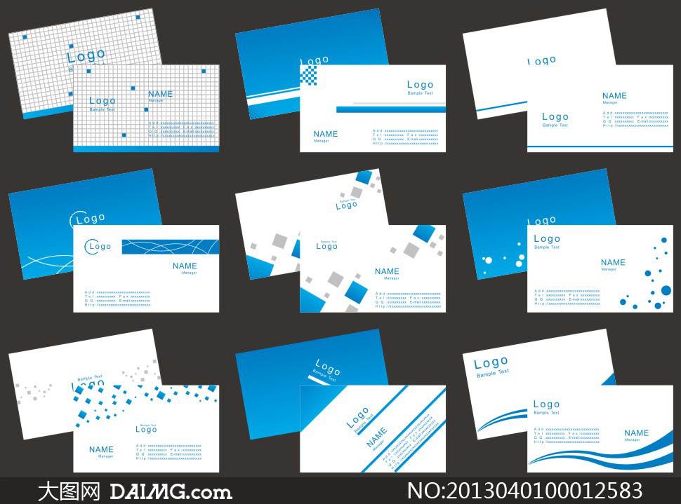 蓝色简约名片设计模板矢量素材图片