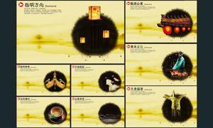 中国风水墨企业文化设计PSD源文件