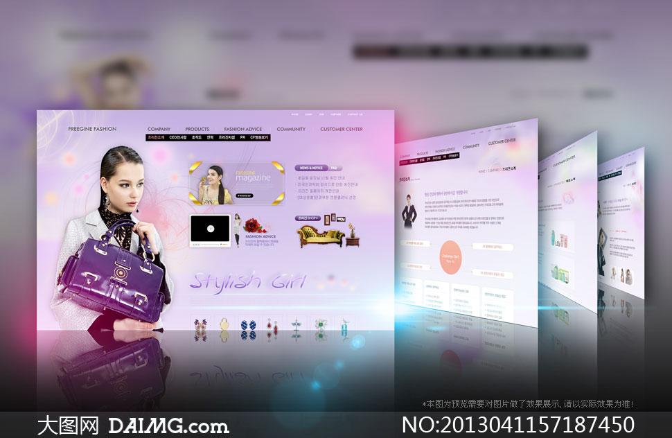 包包等女性用品商店网页设计源文件