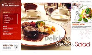 餐馆美食主题网页设计PSD源文件