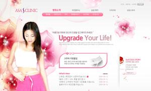 减肥美容主题网页设计PSD源文件