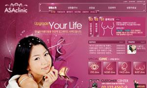 女性护理主题网页设计PSD源文件